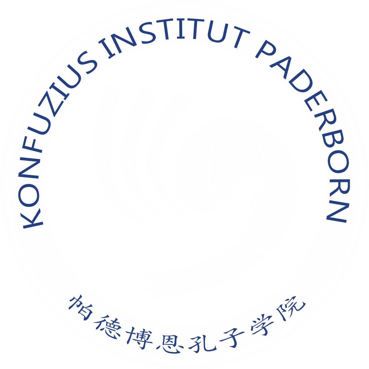 Logo_Konfuzius-Institut_invers
