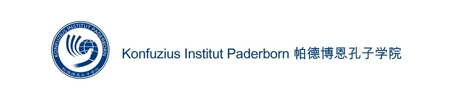 Konfuzius Institut Paderborn